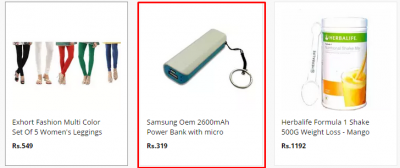 discounts at Paytm